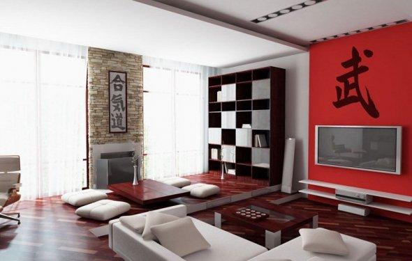 Home Interior Design Tips