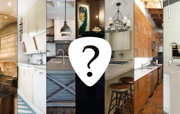 Nice Home Decor Style Quiz #7