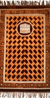 BrownPrayer Rug